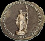 Επαγγελματική Ένωση Παθολόγων Ελλάδος